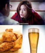 炸鸡和啤酒 肠胃如何H